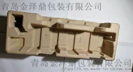 (山东)青岛电子秤环保纸浆托包装