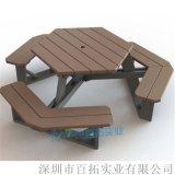 杭州长乔定制塑木户外餐桌椅组合防水防污景区室外桌椅
