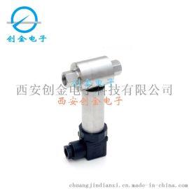KH809差压变送器 扩散硅高精度气液压差传感器
