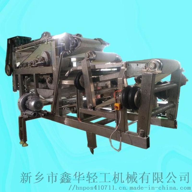 苹果梨带式压滤机 3t/h高效率不锈钢带式压滤机