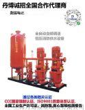 上海丹博供水设备,消防给水增压稳压设备,供水机组厂家