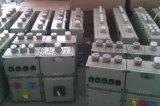 碳钢防爆动力照明配电箱