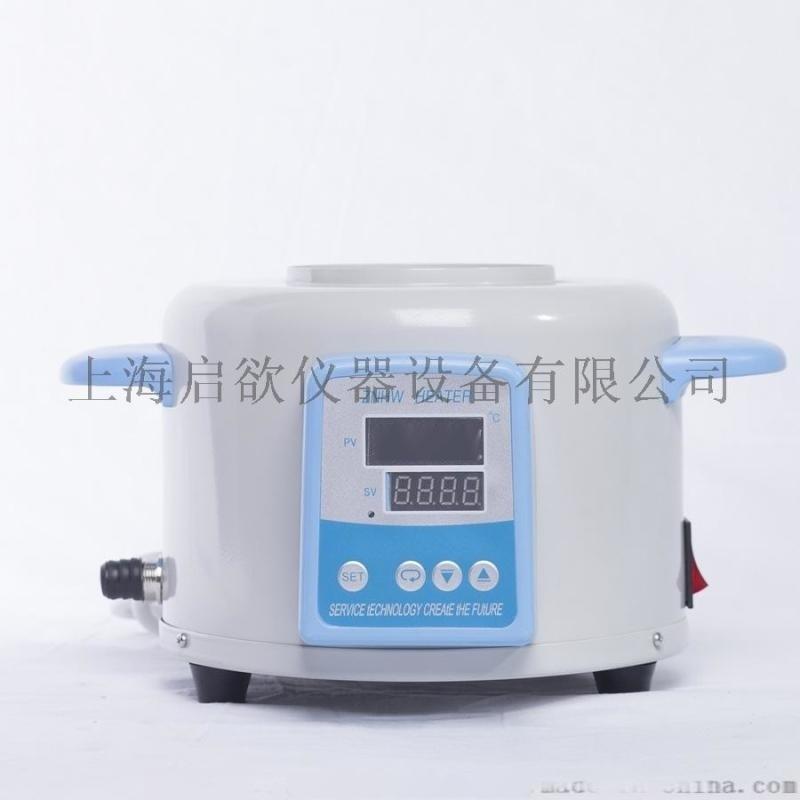 电热套 智能电热套 厂家直销 控温精准电热套