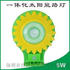 世纪阳光花园灯led草坪灯小型太阳能发电5W太阳花人体感应庭院灯