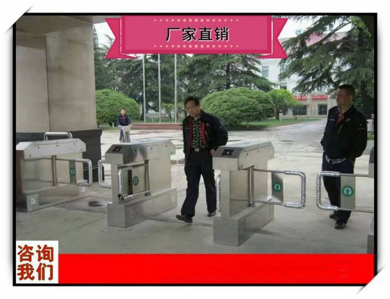 遼源市汽車站道閘奧博體育器材系列 火車站道閘廠家