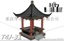 重庆古建凉亭重庆亭子设计施工