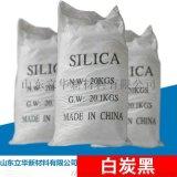 沉淀法白炭黑 农药饲料用200目二氧化硅