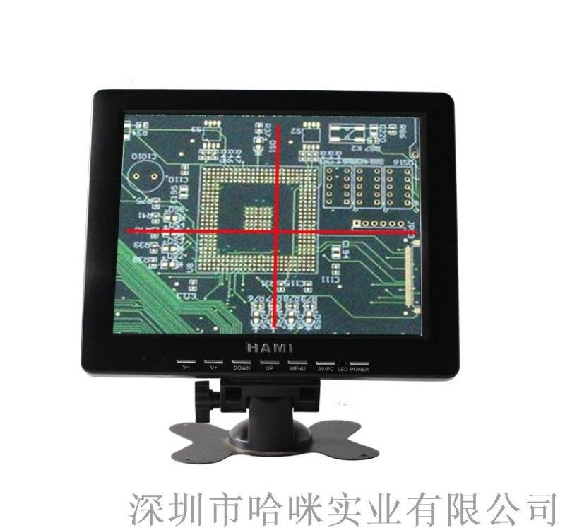 哈咪8寸H8002-L十字线液晶显示器工业显示屏