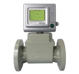 供应DN50型NB物联网智能无线气体流量计控制器