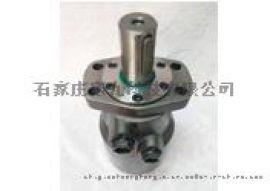 吊车液压装置配件 BMH-200 OMH200摆线液压马达 大扭矩高效率
