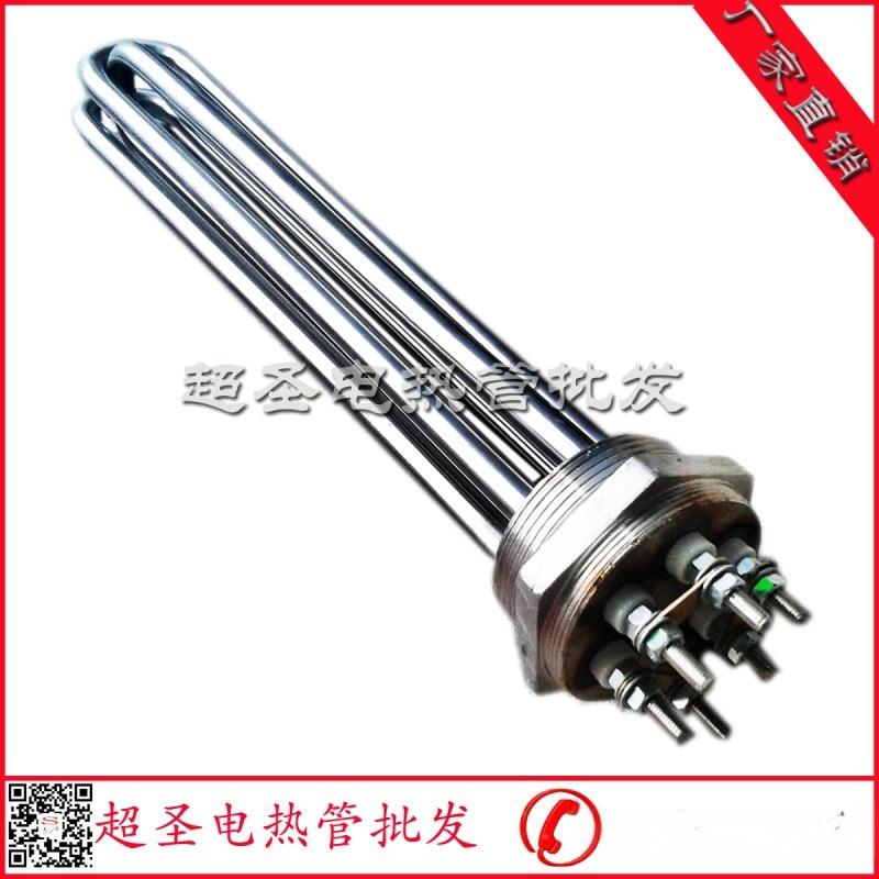 太陽能熱水器發熱管 染缸電熱管 不鏽鋼兩寸頭鍋爐蒸汽液體加熱管