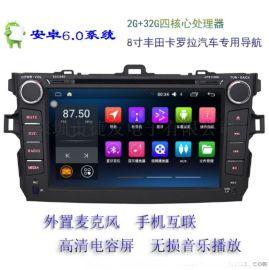 丰田车载DVD导航、卡罗拉汽车导航仪