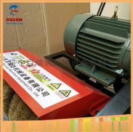 【山东百瑞达】220v电动彩钢瓦除锈机 钢板打磨机