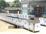 佳和達不鏽鋼彎管通過式自動清洗烘幹線 優質服務