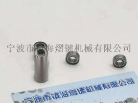 专业生产不锈钢  精品轴承SMR85ZZ