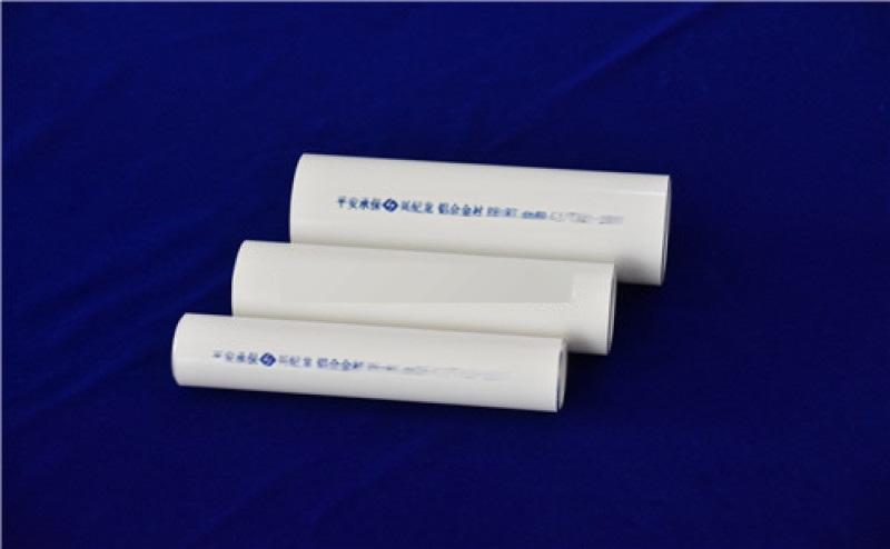 陕西汉中阻氧型铝合金衬塑PE-RT复合管规格数量