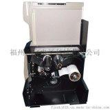 福州斑马110Xi4打印机