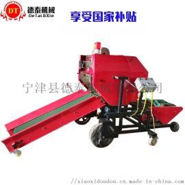 玉米秸秆青储打捆机牧草裹包青贮打捆机圆包包膜机