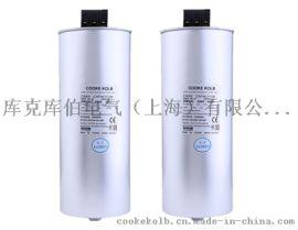 铝制的电力电容器生产厂家 圆柱形补偿电容器库克库伯