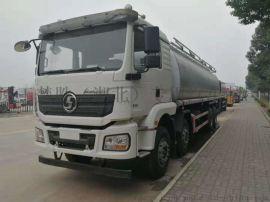 厂家直销陕汽牌25-30吨型供液车
