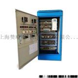 贊略一拖二變頻控制櫃ABB變頻控制櫃5.5kw