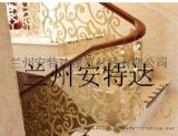 甘肅蘭州銅樓梯扶手專業定製廠家
