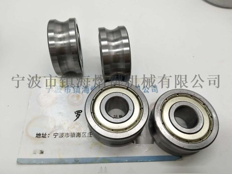 专业生产非标轴承LFFFR508NPP
