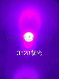 闪光灯2016/3020/3528/0603