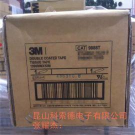 天津正品3M9888T双面胶、白纸红字双面胶