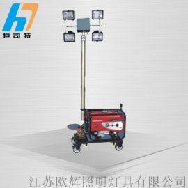 SFW6110D 全方位遥控移动照明灯