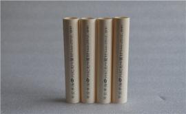 山西吕梁 聚丁烯采暖管 长期大量供应