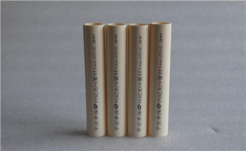 山西呂梁 聚丁烯採暖管 長期大量供應