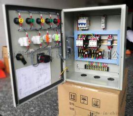 排污控制柜排污水泵控制箱智能一用一备双液位浮球配电柜上海生产
