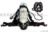 西安正壓式空氣呼吸器哪余有賣18821770521