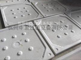 供应中骏隔膜压滤机隔膜滤板
