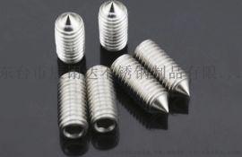 不锈钢304**紧定螺丝/机米/无头螺丝/顶丝