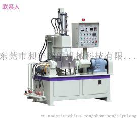 3L塑胶密炼机|实验型密炼机