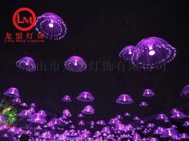 发光水母灯光节美陈LED平面图案灯立体创意灯景观灯