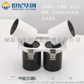 双头嵌入式拉伸伸缩筒灯LED射灯