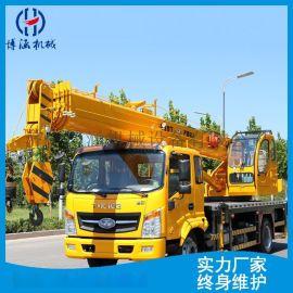 唐骏16吨吊车 高配置单薄臂汽车吊 徐工汽车起重机