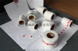 手工封口茶叶包装袋 三角茶包袋 尼龙网布茶包袋