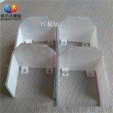 高透明pc板加工PC耐力板塑料罩壳定制折弯加工