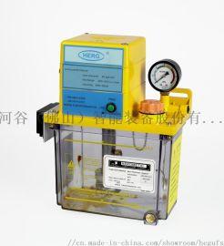 专业生产润滑系统润滑油脂泵的河谷智能股份公司