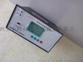 西安中峰ZFLD-A智能绝缘漏电测试仪