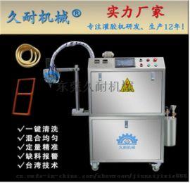密封条发泡机 聚氨酯发泡机 -久耐机械您值得-信赖