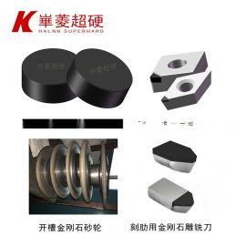 铣削WC硬质合金辊环   月牙形PCD铣刀, 刻肋  【华菱超硬品牌】