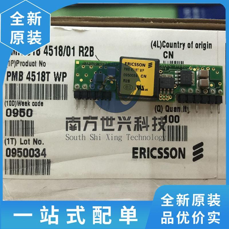 PMB4518 PMB4518TWP 全新原装现货 保证质量 品质 专业配单