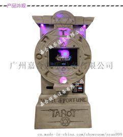 定制景区游乐设备娱乐设备,销售掌纹测试机