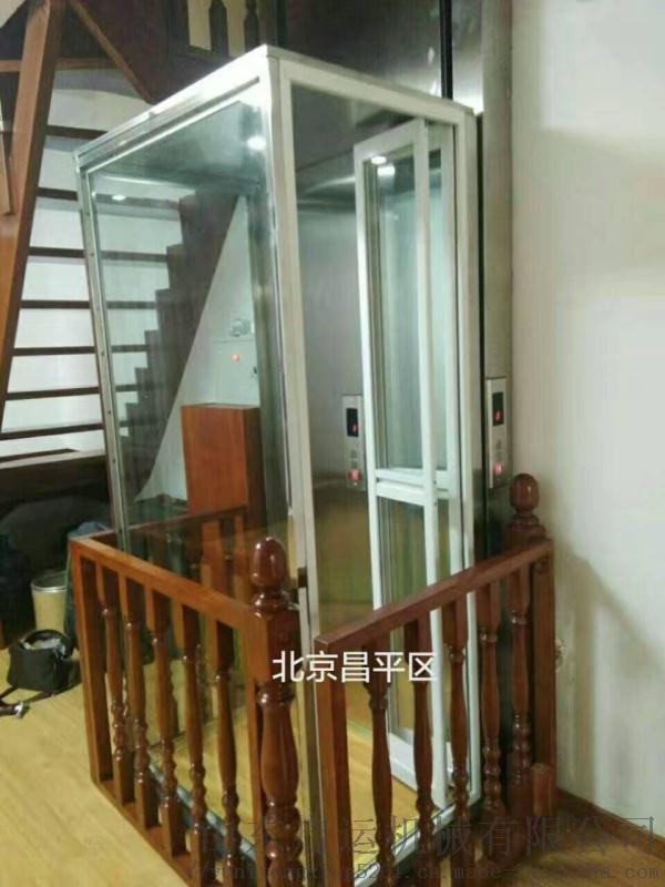 西城区导轨液压电梯住宅楼直线升降机启运天津