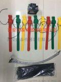 電力觸點測溫系統開關櫃觸頭測溫裝置